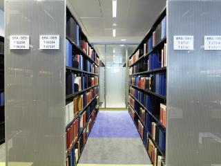 The University Library is packed with information.